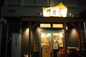 さいたまの隠れスポット【土呂】巡り