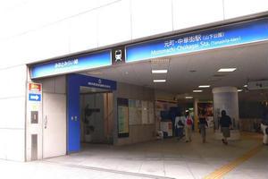 【元町・横浜】気まぐれ散歩