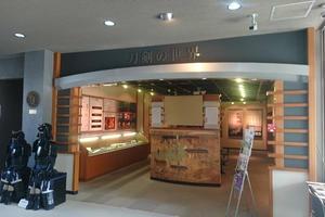 刀剣博物館ハシゴの旅