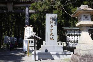 熊野古道でパワー充電!