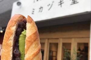世田谷デート〜三軒茶屋・松陰神社前周辺〜