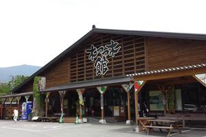 道の駅-和歌山/三重/奈良/愛知-2day