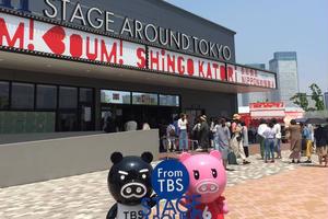 今回は豊洲!  豊洲市場&IHIステージアラウンド東京に行ってきました