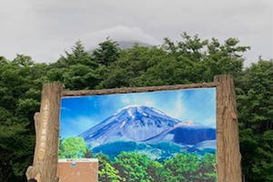 初夏の富士   初富士上司と初登山(富士宮ルート)