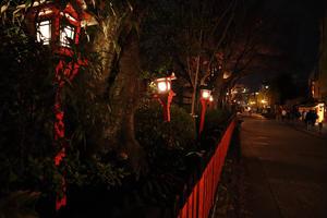 冬の京都❄️ 二泊三日デートプラン