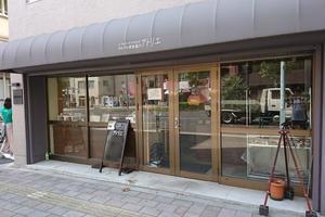 蔵前で散歩🚶♂️革製品とカフェ