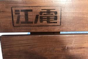 【決定版】湘南の宝石💎江ノ島デート