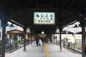 福岡郊外3日間 (1日目)