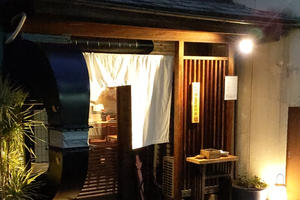 学芸大学駅付近のうまい店