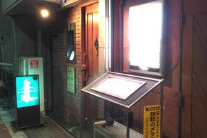 大阪のbar