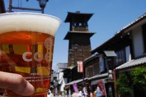 COEDOビールを楽しむ