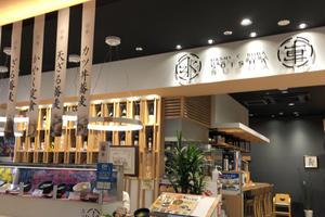 【広島】いつかいきたい!飲食店リスト