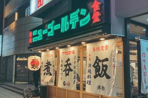 長野駅を拠点に、長野グルメと善光寺