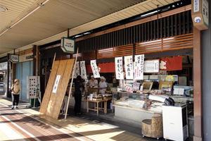 京都グルメ2020年10月1日