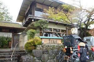 一人京都旅 1日目