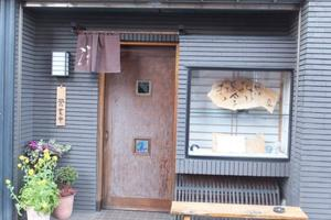 東京のお勧め蕎麦屋さん!何軒知ってますか?