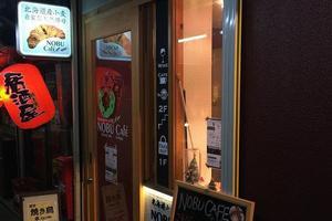 吉祥寺パン食べ歩き🐾⭐️