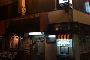 フワトロ至上主義に物申す!下町で食べる昔ながらの昭和なオムライス