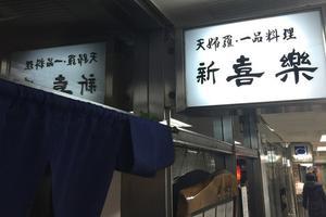 《梅田で食べる12:00》美味しくてたまランチ♡