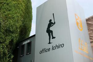 イチロー選手の地元!豊山、北名古屋、清須周辺の面白スポット!
