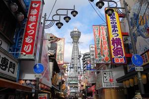 弾丸大阪ツアー<四天王寺と通天閣編>新世界って面白い