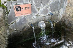 お水を堪能する若狭の旅