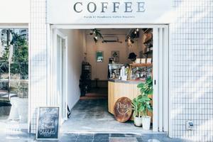 【代官山】カフェに雑貨に困っちゃう!そんなあなたに贈る楽チンデートプラン②