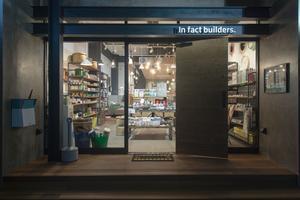 バイヤーがおすすめする、和歌山のおしゃれなインテリア・雑貨店