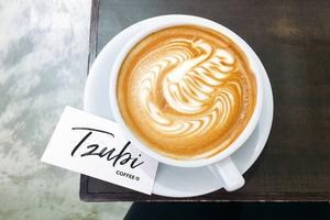 旅するコーヒーマニア in台湾