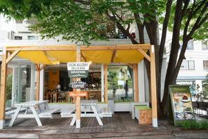 恵比寿・代官山のんびりカフェ巡り🚶♀️👣👋