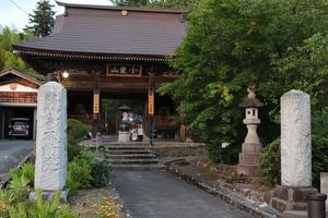 【見附市】神社仏閣巡り