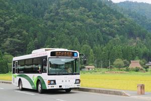 【京都】バスで巡る美山かやぶきの里日帰りコース(土曜日編)