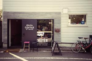 表参道〜代々木公園周辺:お洒落な隠れカフェ