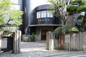 東京ゆったりまったり レトロな下町さんぽ