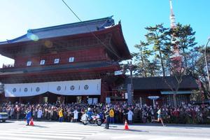主に都内で箱根駅伝を観戦 (往路)