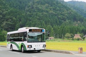 【京都】バスで巡る美山半日コース(西側編)