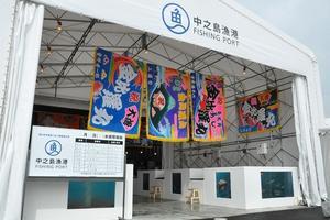 大阪の新名所「中之島漁港」で海鮮を食す!!