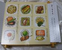 源ますのすし本舗 JR富山駅中央改札前売店の写真・動画_image_355128