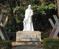 岐阜公園の写真・動画_image_27015