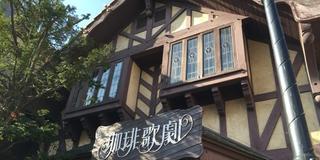 夏以外も充分楽しめる!軽井沢でHoliday♪