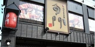 おしゃれな商店街☆米子の代官山を目指す商店街!