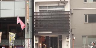 俺的東京モンブランズ