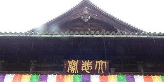 奈良・桜井のいにしえスポットと大和三山