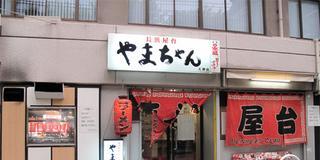 地元福岡タクシー運転手さんに聞いたオススメ店