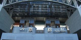 京都・名古屋のゆる旅✴︎【貴船〜伏見、祇園】【名古屋、栄】
