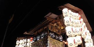 情緒あふれる京の街をゆったりと