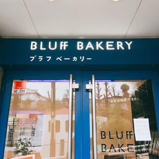 BLUFF BAKERY (ブラフ ベーカリー)