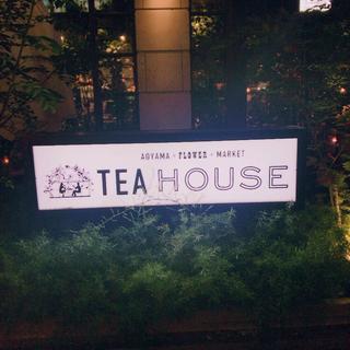 アオヤマ フラワー マーケット ティー ハウス(Aoyama Flower Market TEA HOUSE)赤坂Bizタワー店