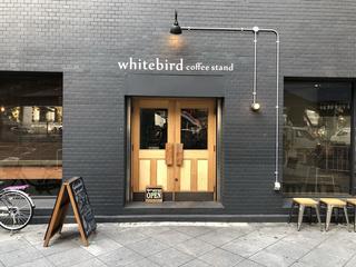 ホワイトバード コーヒースタンド(Whitebird coffee stand)