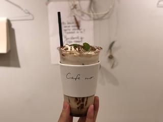 カフェナンバー (cafe no)
